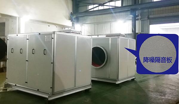 低噪声隔音箱离心式风机-采用定制降噪隔音板制作隔音箱可将离心风机噪声控制在75bd左右