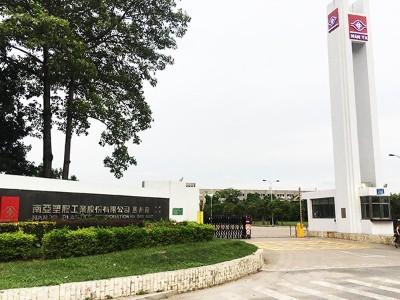南亚塑胶惠州工厂安装调试RTO焚烧炉离心风机