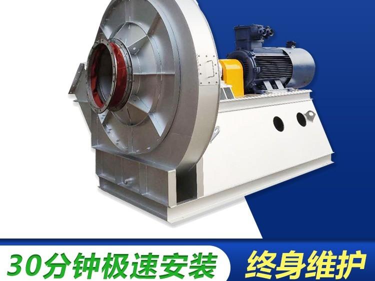 锅炉高温引风机(带进口软连接)